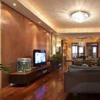 现代简约时尚家居客厅装修效果图