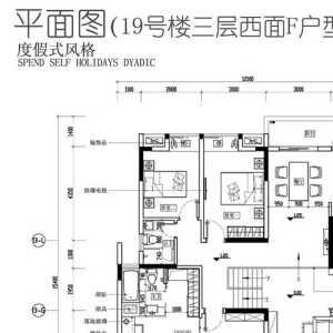 北京金三優家庭裝修多少錢 北京金三優家庭裝修預算
