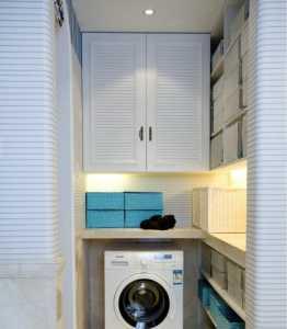 白色王国 简约实用洗衣房