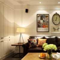 电视背景墙仿木纹壁纸装修效果图