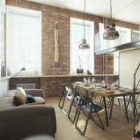 装修90平的房子低需要多少钱