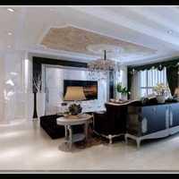 30平的房子刮大白大概多少钱?