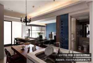 北京设计有限公司