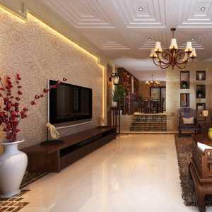 北京老房子價格有多貴