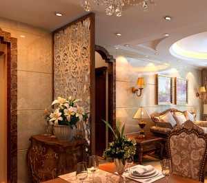北京博居裝飾工程有限公司