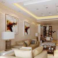 电视背景墙沙发三居室装修效果图