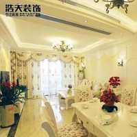120平的房子装修成简欧风格需要多少钱