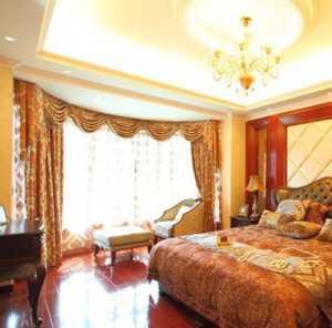 南宁装修140平米的房子大概要多少钱南宁装潢公司哪家设计