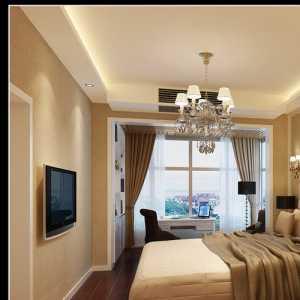 卧室装修报价-上海装修报价