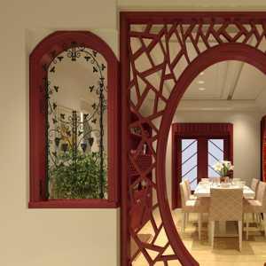 上海室内装饰协会