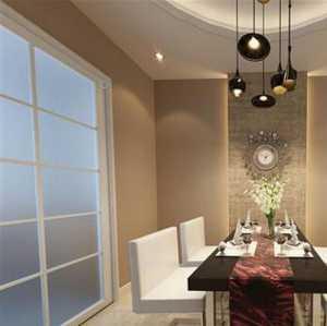 哈尔滨80平米房子装修多少钱