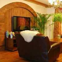 田园风格欧式客厅