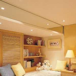 北京老房子装修公司哪家收费便宜