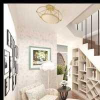 装修一个80平的房子要多少钱