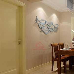 北京室內裝修常用的地磚