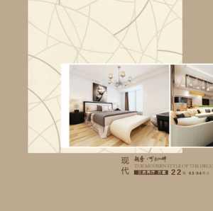 北京房装修公司