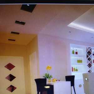 家裝現代風格 現代歐式家裝風格效果圖