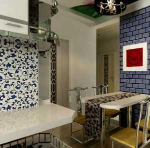 家居裝修設計價格哪家優惠