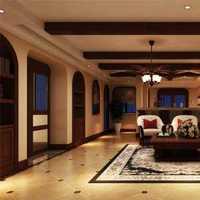 140平的房子装修大概要多少钱