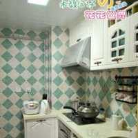 一套120平的房子装修要多少钱啊