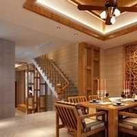 300平的房子装修要多少钱