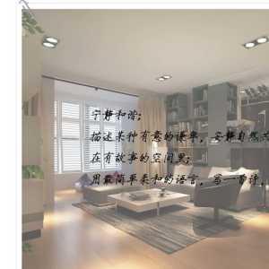 上海新房裝修預算報價