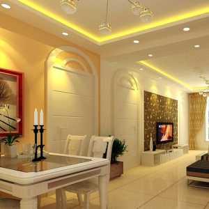 暖色调 简约实用餐厅与客厅