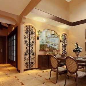 140平房子装修要多少钱–安居客房产问答