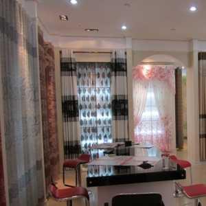 西安三居室装修公司