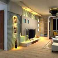 客廳客廳創意客廳效果圖