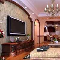 长宁区90平的房子装修要多少钱
