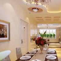 家和装饰全包套餐价格
