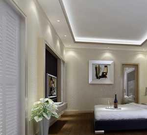 现代美式小二居客厅地面装修装饰