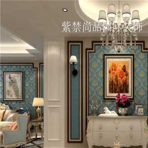 北京家庭裝修如何省錢