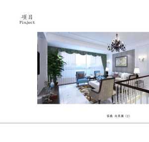 北京老房改造裝修效果圖