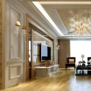 土豪金欧式奢华客厅
