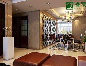 上海房屋裝修3室2廳