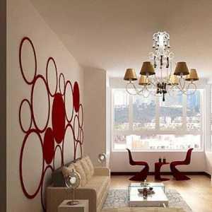 中國室內裝飾協會