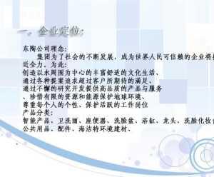 房屋装修一平方米多少钱-上海装修报价