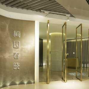北京百度雅舍裝飾公司