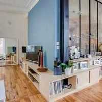 新房装修125平现代简装大概多少钱少多少钱