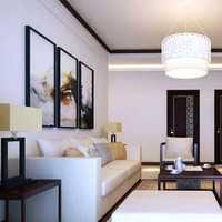 90平的两室装修下来一共多少钱