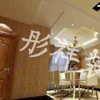 室内装修装饰90平多少钱
