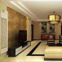 別墅裝修全包多少錢一平現代風格
