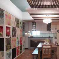 吊灯餐厅家具吊顶交换空间装修效果图