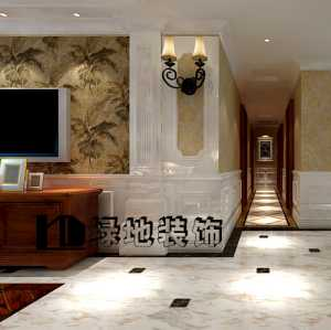 天津婚房裝修設計價格哪家好
