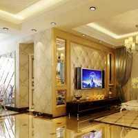 室内装修多少钱一平米装修多少钱