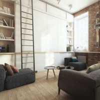 乌鲁木齐装修房子110平要花多少钱