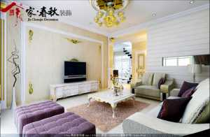 西安简单装修140平米的三室两厅一厨两卫需要多钱急
