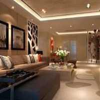 客厅漂亮造型装修效果图